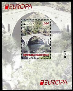 280 - MACEDONIA 2018 - Europa - Bridges - MNH Souvenir Sheet
