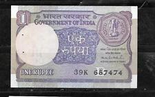 INDIA #78aF 1991-B UNC MINT RUPEE OLD BANKNOTE PAPER MONEY CURRENCY BILL NOTE