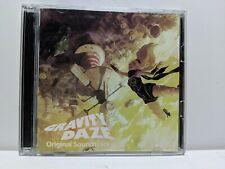Gravity Daze (Gravity Rush) (OST) Soundtrack. Excellent Condition.