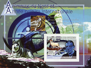 Guinea Wild Animals Stamps 2007 MNH IPY Intl Polar Year Shackleton 1v S/S VI