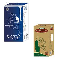 Effective Herbal Semen Discharge In Urine Treatment 60 No Fall + 60 Maha Rasayan