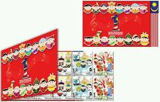 1 Malaysia 2009 Races Cartoon Unity Costumes Culture Children (booklet) MNH