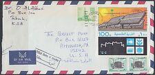 1984 Saudi Arabia Cover Tabouk to USA, Solar Village Sonnenkollektoren [bl0128]