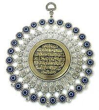 Ayetel Kürsi Nazar Duvar Süsü Silber Gold Wandbehänge Deko Blau Augen Islam NZ21