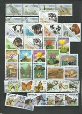 Animals and Plants - 37 stamps used