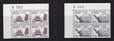 Greenland - 1985 Millenary (5th Issue) - U/M - Numbered CORNER BLOCKS of FOUR