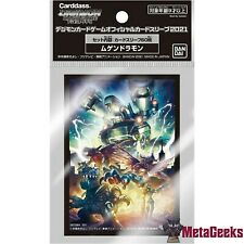 More details for digimon trading card game official standard sized card sleeves (60) mugendramon