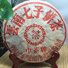 1999yr Yunnan Xiaguan Tea Factory Zhongcha Brand  Puerh Sheng Tea 357g/Cake