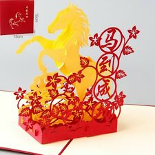 3D Pop Up Greeting Cards Horse Birthday Children Father's Day Good Luck Postcard