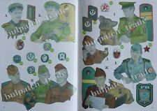 INSIGNIA of the Bulgarian Army Border Guards, Reference BOOK - Badges & Medals