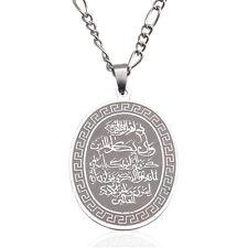 Silver Pt Al Qalam Quran Surah Necklace Islamic Art Muslim Gift Vanyakad Chain