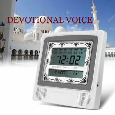 ☆ LCD Automatic Islamic Azan Muslim Prayer Alarm Wall Table Clock Adhan Qibla
