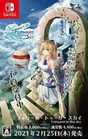 (JAPAN) Nintendo Switch video game - Forward To The Sky Special Edition - Switch