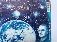 Ukraine , Stamps ,50 years launch of the first satellite into space 2007 year