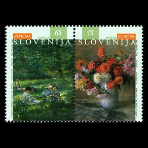 Slovenia 1996 - EUROPA Stamps - Famous Women - Sc 251a MNH