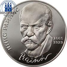 Russland ( UDSSR ) 1 Rubel 1990 PP 125. Geb. von Rainis ( Jānis Pliekšāns )