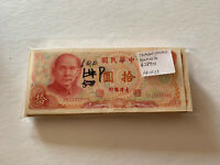 Old Taiwan Banknote 100 Piece Lot