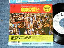 "ost A NEW & BETTER WAY / HANDOG NG PILIPINO SA MUNDO Japan 1986 PROMO NM 7""45"