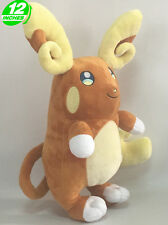 12' Alola Forme Raichu Plush Pokemon Anime Stuff Animal Toy Game Pnpl6315