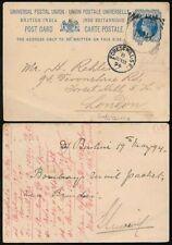 Postal Card, Stationery