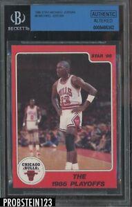 1986 Star #8 Michael Jordan Chicago Bulls RC Rookie HOF BGS