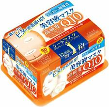 ☀KOSE CLEAR TURN Face mask essence Coenzyme Q10 From Japan F/S