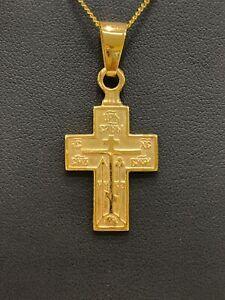 9ct 9k Yellow Gold Russian Orthodox Crucifix Cross Pendant 6.2 Grams. New