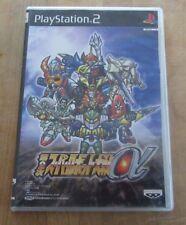 Dai-2-ji Super Robot Taisen a Sony PlayStation 2 Japan Import US Seller