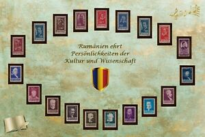 Persönlichkeiten der Kultur und Wissenschaft: Rumänien 1947-1956 - xx MNH -