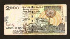SRI LANKA 2000 2,000 RUPEES P121 2006 Replacement ELEPHANT PAINTING CEYLON NOTE