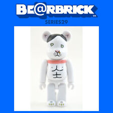 Medicom Be@rbrick Bearbrick Series 29 SECRET CHASE 1/192 [Yohkan-San by Kachimo]