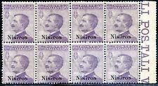 Colonie Egeo Nisiros 1912 n. 7 - blocco di 8 ** (m1284)