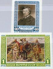 RUSSIA SOWJETUNION 1951 1597-98 1594-95 Paintings by Victor Vasnetsov Art MNH