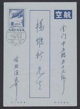 TAIWAN-CHINA, 1956.First Day  Aerogramme Han 69e, Taipei