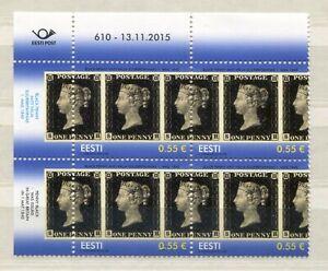 EM_610 2015 Estonia Black Penny BLOCK RARE VARIETY ERROR MNH Combined payments