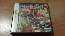 Mario Party DS Japan Imported (New, Sealed)