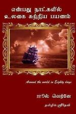 Around the World in Eighty Days Jules Verne (Tamil Version) : In Tamil...