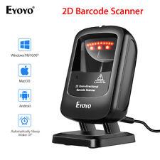 2D Desktop Barcode Scanner Super Decoding Capability for Store Supermarket