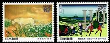 SELLOS FAUNA CABALLOS JAPON  1991 1905/6 2v.