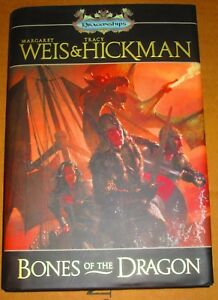 MARGARET WEIS & TRACY HICKMAN BONES OF THE DRAGON 1st EDITION HARD COVER