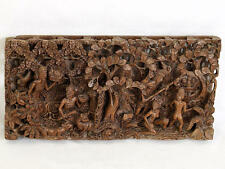 """Vintage Indonesian Balinese Intricate Carved Wood Mural Panel Wall Hanging 16"""""""
