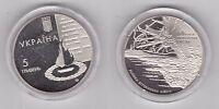 UKRAINE - 5 HRYVEN UNC COIN 2003 YEAR KM#187 60th ANNI KIEV LIBERATION