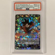 Deadly Defender Krillin M//NM  BT5-011 R Dragon Ball Super Card Game