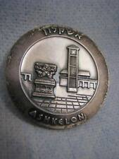 JEWISH OLD CITIES ~ ASHKELON COIN 47 B.C.E STERLING SILVER MEDAL ISRAEL 1965