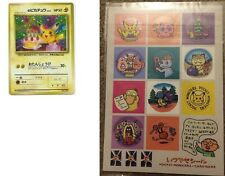 Happy Birthday Pikachu No.025 Ultra Rare Japanese Promo Holo Foil  + Package