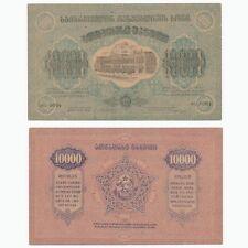Russia - 10.000 RUBLI BANCONOTA-P. s762c.