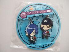 Makoto Yuki Junpei Iori Rubber Strap Key Chain Happy kuji Anime Persona 3 Movie