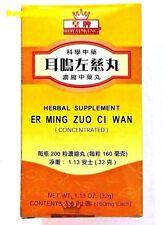 3 x 200 Pills, Royal King Er Ming Zuo Ci Wan (Tinnitus & Deafness Hearing) 耳嗚左慈丸