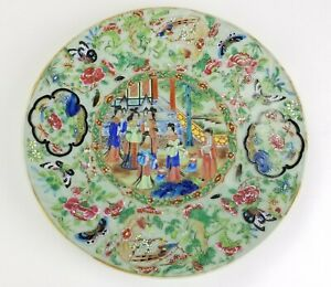 """Antique Chinese Export Famille Rose Mandarin Celadon Charger Plate 19thC 11.75"""""""