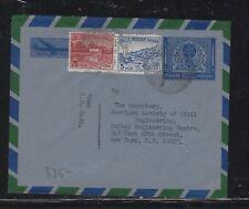 PAKISTAN (P2304B)  PSE 50P+ 755P  TO USA